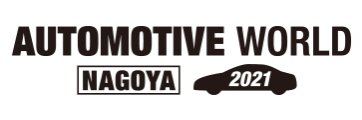 AUTOMOTIVE WORLD NAGOYA
