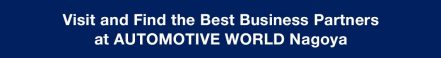 Visit and Find the Best Business Partners at AUTOMOTIVE WORLD Nagoya